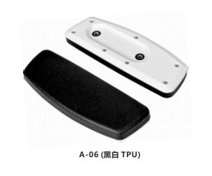 A-06_黑白tpu